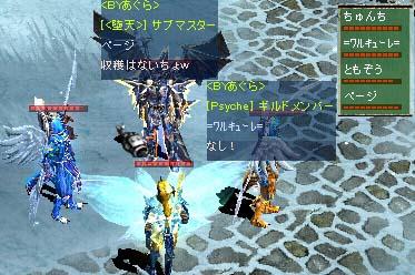 Screen(11_20-11_37)-0000.jpg