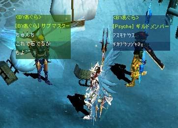 Screen(11_20-16_47)-0000.jpg