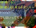 Screen(11_20-16_59)-0002.jpg