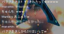 Screen(11_22-00_02)-0001.jpg
