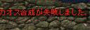 Screen(11_25-23_19)-0001.jpg