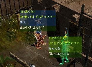 Screen(11_25-23_48)-0002.jpg