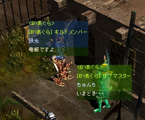 Screen(11_25-23_48)-0003.jpg