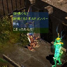 Screen(11_25-23_49)-0004.jpg