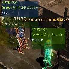 Screen(11_25-23_50)-0005.jpg