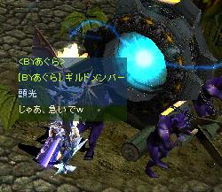 Screen(11_26-01_34)-0008.jpg