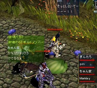 Screen(11_27-02_23)-0000.jpg