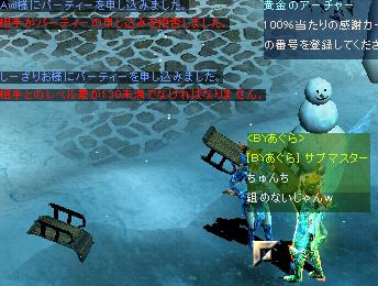 Screen(12_04-16_21)-0000.jpg