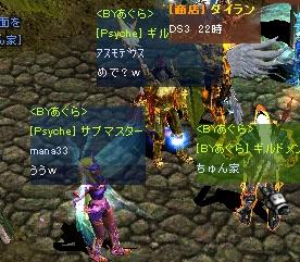 Screen(12_06-21_45)-0001.jpg