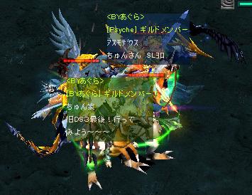Screen(12_06-22_00)-0004.jpg