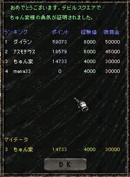 Screen(12_06-22_21)-0005.jpg
