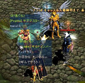 Screen(12_06-22_26)-0006.jpg