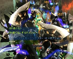Screen(12_18-21_50)-0005.jpg