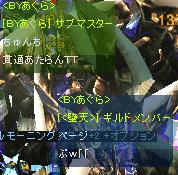 Screen(12_18-21_50)-0006.jpg