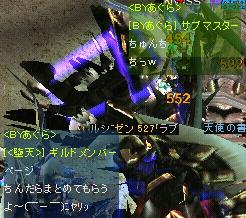 Screen(12_18-21_52)-0007.jpg