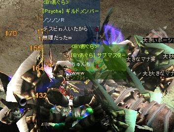 Screen(12_18-22_01)-0014.jpg