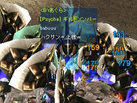 Screen(12_18-22_02)-0017.jpg