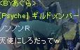 Screen(12_18-22_07)-0021.jpg
