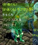 Screen(12_18-22_42)-0026.jpg
