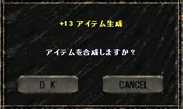 Screen(12_18-22_43)-0027.jpg