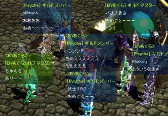 Screen(12_18-22_43)-0029.jpg