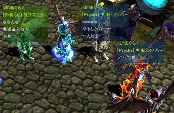 Screen(12_18-22_51)-0035.jpg