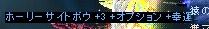 Screen(12_28-22_47)-0001.jpg