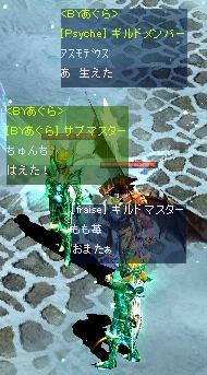 Screen(12_30-16_36)-0000.jpg