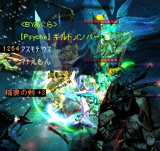 Screen(12_30-17_36)-0003.jpg