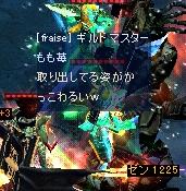 Screen(12_30-17_36)-0004.jpg