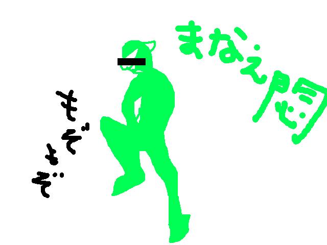manaemon.jpg