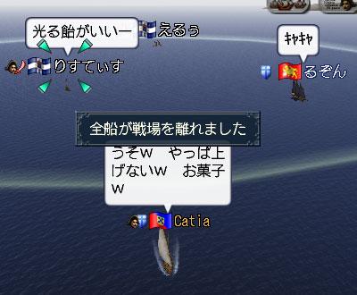 030406run_from_yochien.jpg