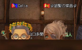 032106_iminasi.jpg