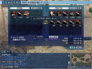 040206fukkakeopo.jpg