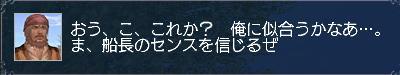 041206jiiyaserifu.jpg