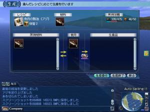 050606_inin_02.jpg