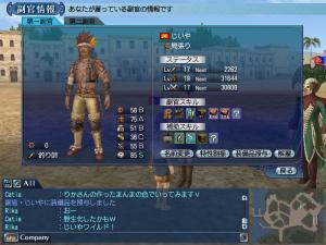 051106jirejiiya.jpg