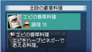 052406robmarine01.jpg