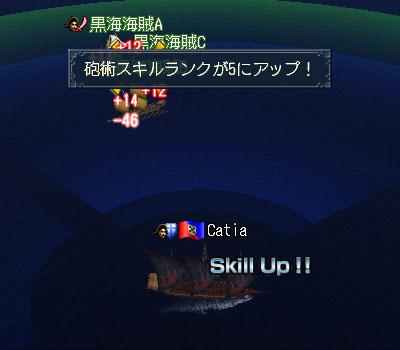 060506houjyutsuUP.jpg
