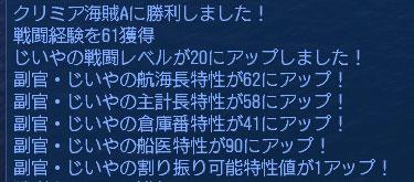 060806jiiyaUP.jpg
