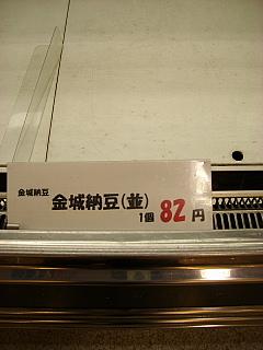 dc011540.jpg