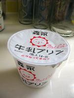 牛乳プリン01