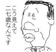 anago.jpg