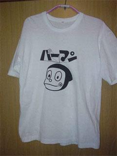 シャツ02