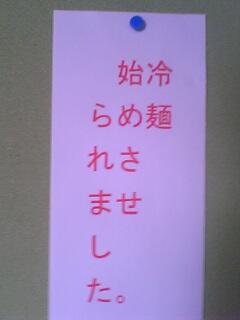 2005082901.jpg