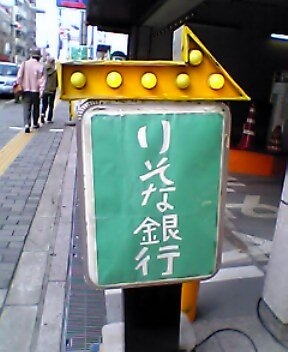2006031207.jpg