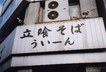 2006120104.jpg