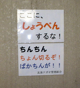 acc7070c.jpg