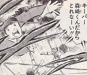 森崎くん01