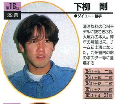 shimo11.jpg